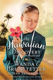 The Hawaiian Discovery Series 2
