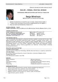 Format Of A Good Resume Samples Templates Unique Professional Lovely