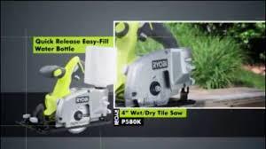 Home Depot Ryobi Wet Tile Saw by Ryobi Hand Held Tile Saws Youtube