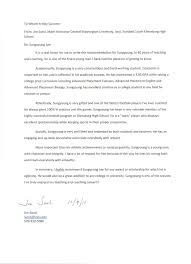 Eagle Scout Letter Re mendation Example Resume and Cover