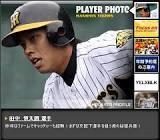 田中慎太朗