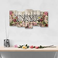 Shahada On Rustic Rose Woodpanel Design