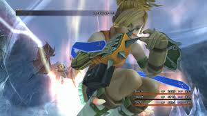 Final Fantasy X Remaster Light Curtain by Final Fantasy X 2 Archives Page 2 Of 14 Nova Crystallis
