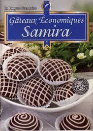 cuisine samira gratuit تحميل جميع كتب سميرة للطبخ ltelecharger samira pdf gratuitement