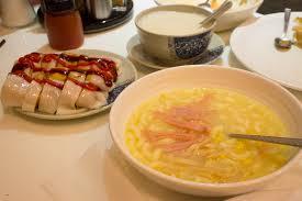 cuisine hongkongaise congee 知粥嘗樂 mon qg du matin à hong kong