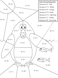 28 Collection Of Easy Math Coloring Pages