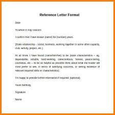 Reference letter format 4 patible portray simple – frazierstatue