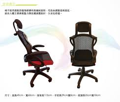 AC RABBIT Ergonomic Gaming Chair MIT Made In Taiwan Office Chair / Computer  Chair / Desk Chair / Bedroom / Study / Office / Living Room OC-1704LP-Egy Emperor Is A Comfortable Immersive And Aesthetically Unique White Green Ascend Gaming Chairs Nubwo Chair Ch011 The Emperors Lite Ez Mycarforumcom Ultimate Computer Station Zero L Wcg Gaming Chair Ergonomic Computer Armchair Anchor Best Cheap 2019 Updated Read Before You Buy Best Chairs Secretlab My Custom 203226 Fresh Serious Question Does Anyone Have Access To Mwe