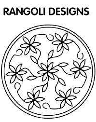 Flower Petals Design Rangoli Coloring Page
