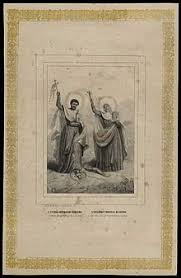St Elesbaan Caleb King Of Ethiopia With S Efigenia National Library Brazil