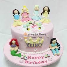 Merry Go Round Cupcakes & Cakes Disney Princess birthday Cake