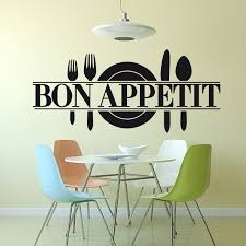 Art Design Good Appetite Vinyl Wall Sticker French Version Home Decor DIY Dining Room Quotes House