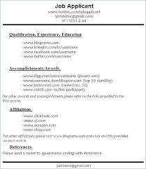 Sample Of Hobbies And Interests On A Resume Best Activities Examples