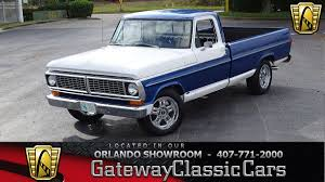 1970 Ford F100 For Sale #2215573 - Hemmings Motor News 1970 Ford F100 Custom Sport 4x4 Short Bed Highboy Extremely Rare Streetside Classics The Nations Trusted Classic My 1979 F150 429 Big Block Power F150 Forum Community Ranger At Auction 2165347 Hemmings Motor News For Sale 67547 Mcg File1970 Truck F250 16828737jpg Wikimedia Commons Protour Youtube Sale Classiccarscom Cc1130666 My Project Truck Imgur Pro Tour Car Hd Why Nows The Time To Invest In A Vintage Pickup Bloomberg Ford Pickup Incredible Time Warp Cdition