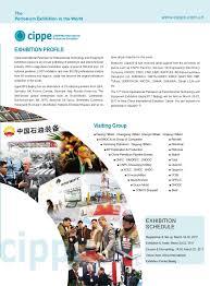 catalogue bureau center cippe 2017 brochure