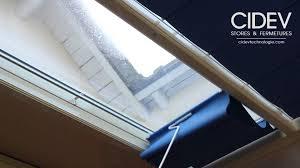 stores bandes verticales et vélum pour véranda d interieur