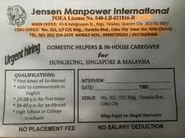 Resume Format For Domestic Helper