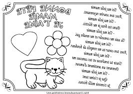 Coloriage Pour Maman Je T Aime Coloriage Maman Gratuit Imprimer