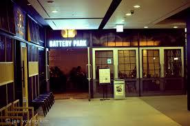 battery park restaurant review seoul} – teach to inspire