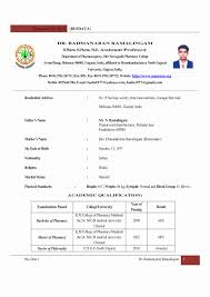 Gallery Of Resume Format For Freshers Engineers Computer Science Lovely Samples Lecturer In Puter Best Sample