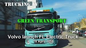 Volvo Launch First All-electric Truck On Sale, 18 April 2018 - YouTube Fritolay Electric Truck Frito Lay Trucks For Sale Wagon Island Neighborhood Vehicle Wikipedia 2006 Tiger Mini Truck Item Db7270 Sold March 20 G Volkswagens New Edelivery Will Go On In 20 Battery Electric Vehicle Ford Transit Recovery Winch Straps Ramps Diesel Lorryelectric Carrunand Runda China Cargo Van Buy Zhongyi 2t Cars On Rivian Spied Late 2019 Tesla Pickup Trucks 300klb Towing Capacity Is Crazy But Feasible