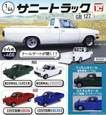 100 Custom Toy Trucks 164 Sunny Truck GB122 Collection GB122 Custom Blue