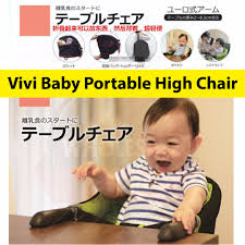 Vivi Baby Portable Baby Chair /ikea Baby Chair, High Chair Joie ... 8 Best Hook On High Chairs Of 2018 Portable Baby The Top 10 For 2019 Chair That Attaches To Table A Neat Idea Total Fab Pod Travel Ever Living Room My First Years Regalo Easy Diner Hookon Great Inexp Flickr Ultimate Guide Choosing The Best Travel High Chair Foldable On Booster Seat Restaurant Infant Safe Safety Childrens Kids Reviews Comparison Chart Chasing Philteds Lobster Nbsp Black Buy