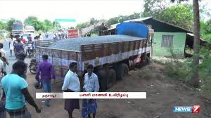 Student Killed In Terrible Lorry Accident In Thanjavur   Tamil Nadu ... Resale Value Of Natural Gas Trucks Heavy Hitters Making Big Bets On Used Traffic Tamil Nadu India Truck Stock Video Footage Nada Prices Review New And Values Dotd 09 Freightliner C120 72 Condo W 666k Miles Nada Price Book Best Resource Commercial Online And Bharatbenz Widens Reach In With New Tuticorin Dealership