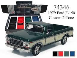 100 Custom Toy Trucks Cars Vans Motor Max 124 American Classics 1979