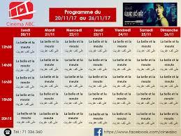 cinéma tunisie programme des au salle de cinéma du