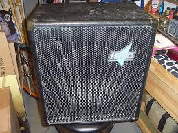KMD SG 1260 powered speaker