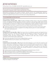 Sample Resume For Customer Service Associate Example Free Within Awesome