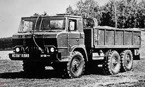 The Amphibious Truck Was An Idea That Russian Military Truck ... Learn Types Of Ladder Trucks For Kids Children Toddlers Babies Toys Cars The Amphibious Truck Was An Idea That Russian Military Road Fuel Tanker Monitoring Pickup Truck Grey Black Silhouette Stock Vector Royalty Free Heavy Duty Of Different Types Trucks Illustration Educational Kids With Pictures Car Brand Namescom Arg Trucking Many Purposes New Freightliner Cascadia At Premier Group Serving Usa Rivera Auto And Diagnostics Diesel Performance All Toppers Blaine Solid Lid Retractable Roll Up