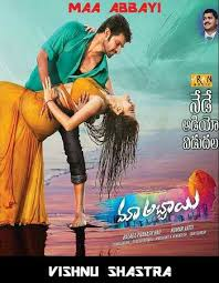 Poster Of Maa Abbayi Full Movie In Hindi HD Free Download Watch Online Telugu 720P
