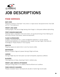 Fast Food Resume Template Sample Restaurant Templates Crew Member And For