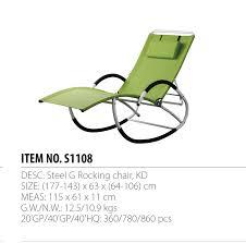 [Hot Item] Aluminum G Style Beach Chair Patio Chair Garden Rocking Chair