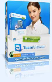 Team Viewer 7