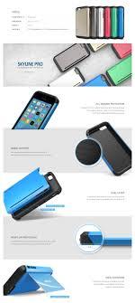 iPhone 5C Case Skyline Pro – Obliq