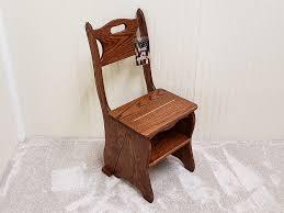 Folding Oak Step Chair