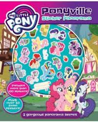 Mlp Ponyville Sticker Panorama Book