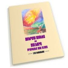 Hebrew Myths And Culture Prophets Kings