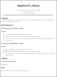 Job Resume Format For College Students Sample Applying A Good