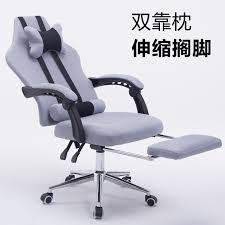 Reclining Gaming Chair With Footrest by China Salon Chair Footrest China Salon Chair Footrest Shopping