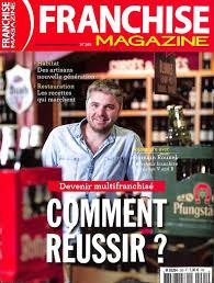 Abonnement Franchise Magazine InfoPresse