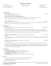 Resume Samples 2011 Freshman College Student Template Inside Objective