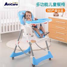 multifunktionale esszimmer stuhl 0 5 jahre alt baby tragbare