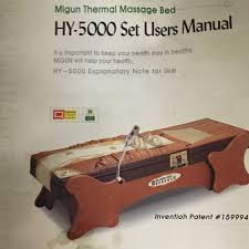 migun hy 5000 massage bed damn good condition for sale in orange