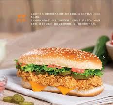 leroy merlin 馗lairage cuisine id馥 cuisine originale 100 images id馥de cuisine facile 100