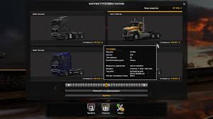CAT CT660 + Fix 1.32 | ETS2 Mods | Euro Truck Simulator 2 Mods ... Baylor Athletics On Twitter Make Sure You Check Out The Space Food Truck Steam Baseball Visit Ct Cat Ct660 Fix V 10 1132 Allmodsnet Game The Gamers Paradise Youtube Img_7069_preview Totally Rad Video Laser Tag Parties Birthday Party Ct Best Of Ps1 Spiel 263f11a7 Fix 124 Mod For European Simulator Other Drewbaq Is Just What A Food Truck Should Be Connecticut Post Mobile Gaming Trailer Alburque If Keep Knifing In Spawn Cache Purple Square Driving New Cat Ct680 Vocational News