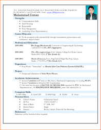Sample Resume For Ojt Mechanical Engineering Students New Best Templates